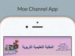 Moe Channel 1.0 Screenshot