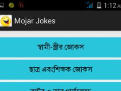 Mojar Jokes (মজার জোকস) 1.1 Screenshot