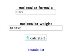 Mol-Wei-Calc 1.0 Screenshot