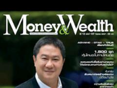 Money&Wealth  Screenshot