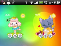 Mong Mong Battery Widget 1.0 Screenshot