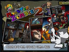 Monster Zombie2 Premium 1.0 Screenshot