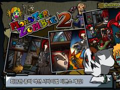 Monster Zombie2 1.2 Screenshot