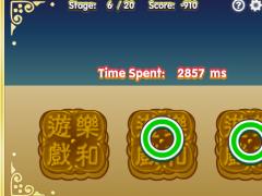 Moon Cakes 1.5.3 Screenshot