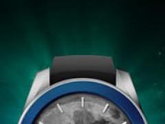 Moon Light Clock 1.2 Screenshot