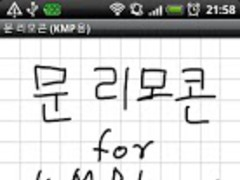 Moon remote for KMPlayer 1.0 Screenshot