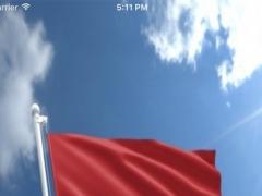 Morocco National Anthem 1.0 Screenshot