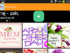 Mother Day 2016 1.2 Screenshot