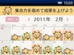 Moti-Up Diary 1.5.7 Screenshot