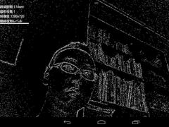 MotionDetection SecurityCamera 1.14 Screenshot