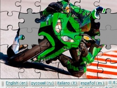 Motorcycles / Bikes Puzzle 1.00 Screenshot