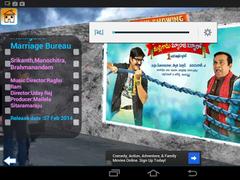 Movie Posters Telugu - Balupu 1.0.3 Screenshot