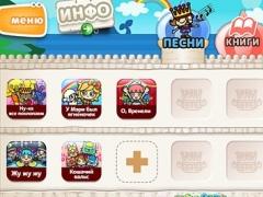 MOVING BOOKS! Jajajajan (Russian) 1.0 Screenshot