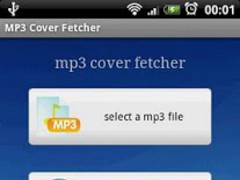mp3 cover fetcher 1.82 Screenshot