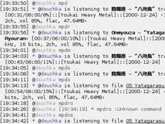 mpd xchat plugin 0.3 Screenshot