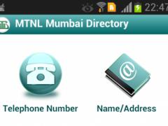 MTNL Mumbai Directory  Screenshot