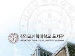 MTU Library 2.8 Screenshot