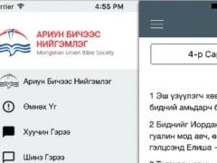 MUBS 16.05.22 Screenshot
