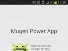 Mugen Power App 2.0 Screenshot