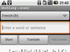MultiLang To Arabic Translator 1.1.1 Screenshot