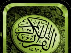 Murattal Quran Sheikh Sudais 3.0 Screenshot