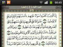 Mushaf - Quran Kareem 1.31 Screenshot