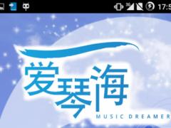 Music Dreamer 2.1 Screenshot