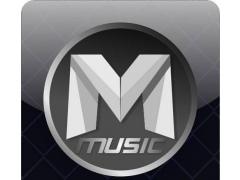 Musica Ozuna 1.0 Screenshot