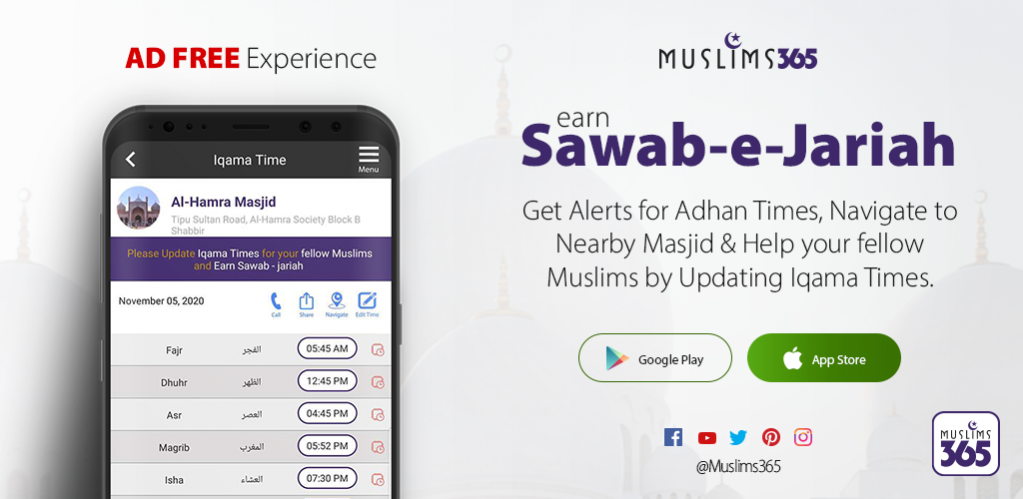 Muslims 365 Islamic App With Latest Free Download