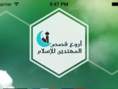 Muslims Stories 1.0 Screenshot