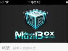 MuziBox 1.1.0 Screenshot