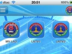 MV Lao 1.1 Screenshot