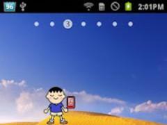 My BackLight 1.03 Screenshot