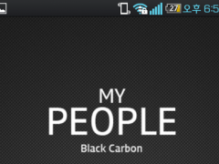 My people theme black carbon 1.2 Screenshot