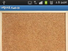My PostIt 1.1.1b Screenshot