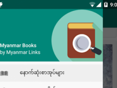 Myanmar Books 2.1 Screenshot
