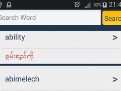 Myanmar (Burmese) Dictionary 1.3 Screenshot