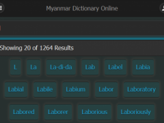 Myanmar Chin Dictionary Online 1.1 Screenshot