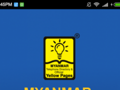 Myanmar Super Pages Directory 3.0 Screenshot