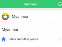 Myanmar Travel & Trip 1.0 Screenshot