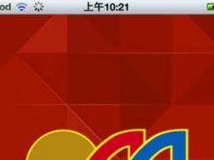 MyExport 2.0.0 Screenshot
