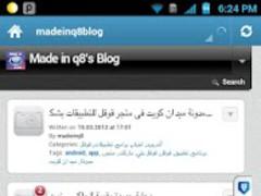 MyFavBlogs 1.3 Screenshot