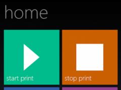 Mylan Printer 1040H 1.0.2 Screenshot