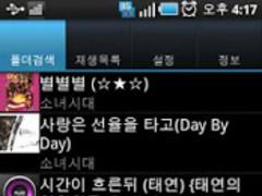 MyMusicOn Music Player 0.6.4.3 Screenshot