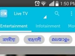 myplex Live TV for du 4 Screenshot