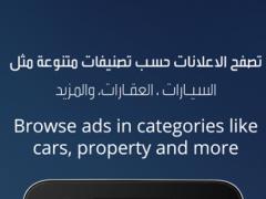 مزاد الإمارات Mzad Emirates 4.4 Screenshot