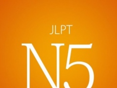 N5 JLPT 1 05 Free Download