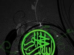 Naat Shareef App 1.7 Screenshot