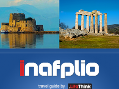 Nafplio 1 Screenshot