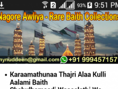 Nagore Awliya Baiths 0.1 Screenshot